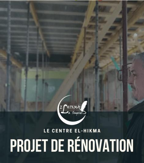 Ramadan 2021 – Travaux de renovation – 250€/m²